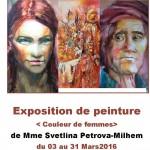Exposition personnelle à la Maison St François